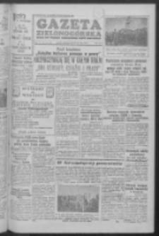 Gazeta Zielonogórska : organ KW Polskiej Zjednoczonej Partii Robotniczej R. V Nr 119 (19/20 maja 1956)