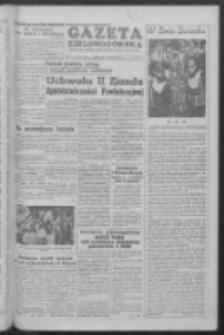 Gazeta Zielonogórska : organ KW Polskiej Zjednoczonej Partii Robotniczej R. V Nr 130 (1 czerwca 1956)