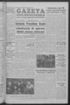 Gazeta Zielonogórska : organ KW Polskiej Zjednoczonej Partii Robotniczej R. V Nr 142 (15 czerwca 1956)