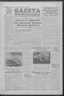 Gazeta Zielonogórska : organ KW Polskiej Zjednoczonej Partii Robotniczej R. V Nr 156 (2 lipca 1956)