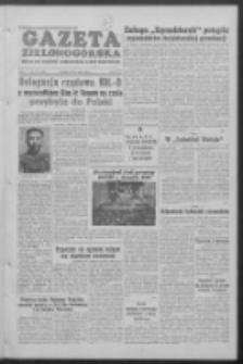 Gazeta Zielonogórska : organ KW Polskiej Zjednoczonej Partii Robotniczej R. V Nr 157 (3 lipca 1956)
