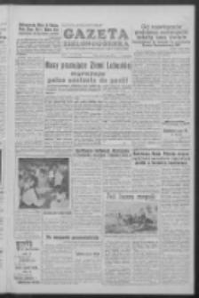 Gazeta Zielonogórska : organ KW Polskiej Zjednoczonej Partii Robotniczej R. V Nr 160 (6 lipca 1956)