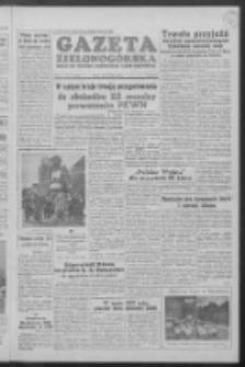Gazeta Zielonogórska : organ KW Polskiej Zjednoczonej Partii Robotniczej R. V Nr 164 (11 lipca 1956)