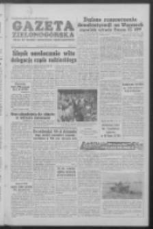 Gazeta Zielonogórska : organ KW Polskiej Zjednoczonej Partii Robotniczej R. V Nr 177 (26 lipca 1956)