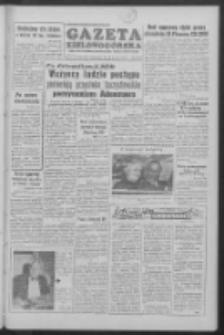 Gazeta Zielonogórska : organ KW Polskiej Zjednoczonej Partii Robotniczej R. V Nr 198 (20 sierpnia 1956)