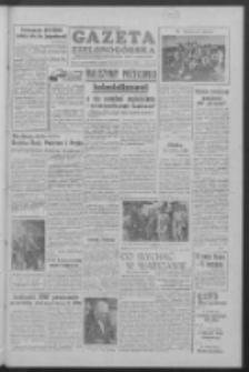 Gazeta Zielonogórska : organ KW Polskiej Zjednoczonej Partii Robotniczej R. V Nr 203 (25/26 sierpnia 1956)