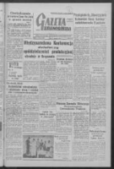 Gazeta Zielonogórska : organ KW Polskiej Zjednoczonej Partii Robotniczej R. V Nr 226 (21 września 1956)