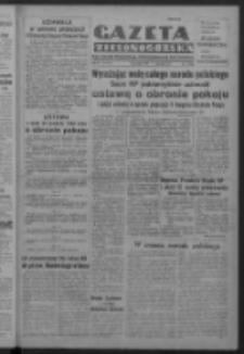 Gazeta Zielonogórska : organ Komitetu Wojewódzkiego Polskiej Zjednoczonej Partii Robotniczej R. IV Nr 1 (31 grudnia 1950 - 1 stycznia 1951). - Wyd. ABCD