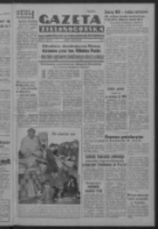 Gazeta Zielonogórska : organ Komitetu Wojewódzkiego Polskiej Zjednoczonej Partii Robotniczej R. IV Nr 6 (6 stycznia 1951). - Wyd. ABCD