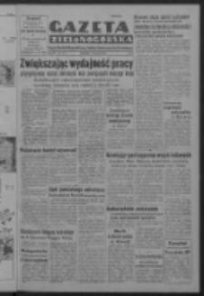 Gazeta Zielonogórska : organ Komitetu Wojewódzkiego Polskiej Zjednoczonej Partii Robotniczej R. IV Nr 7 (7 stycznia 1951). - Wyd. ABCD