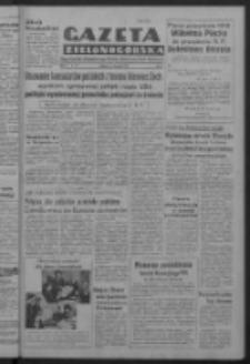 Gazeta Zielonogórska : organ Komitetu Wojewódzkiego Polskiej Zjednoczonej Partii Robotniczej R. IV Nr 13 (13 stycznia 1951). - Wyd. ABC