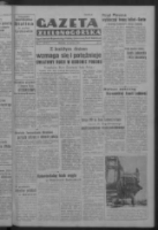 Gazeta Zielonogórska : organ Komitetu Wojewódzkiego Polskiej Zjednoczonej Partii Robotniczej R. IV Nr 14 (14 stycznia 1951). - Wyd. ABCD