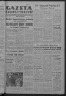 Gazeta Zielonogórska : organ Komitetu Wojewódzkiego Polskiej Zjednoczonej Partii Robotniczej R. IV Nr 16 (16 stycznia 1951). - Wyd. ABCD