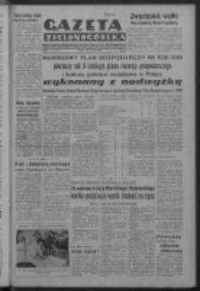 Gazeta Zielonogórska : organ Komitetu Wojewódzkiego Polskiej Zjednoczonej Partii Robotniczej R. IV Nr 19 (19 stycznia 1951). - Wyd. ABCD