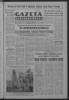 Gazeta Zielonogórska : organ Komitetu Wojewódzkiego Polskiej Zjednoczonej Partii Robotniczej R. IV Nr 20 (20 stycznia 1951). - Wyd. ABCD