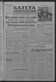 Gazeta Zielonogórska : organ Komitetu Wojewódzkiego Polskiej Zjednoczonej Partii Robotniczej R. IV Nr 23 (23 stycznia 1951). - Wyd. ABCD