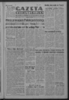 Gazeta Zielonogórska : organ Komitetu Wojewódzkiego Polskiej Zjednoczonej Partii Robotniczej R. IV Nr 26 (26 stycznia 1951). - Wyd. ABC