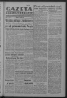 Gazeta Zielonogórska : organ Komitetu Wojewódzkiego Polskiej Zjednoczonej Partii Robotniczej R. IV Nr 27 (27 stycznia 1951). - Wyd. ABCD