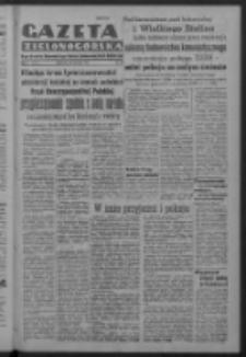 Gazeta Zielonogórska : organ Komitetu Wojewódzkiego Polskiej Zjednoczonej Partii Robotniczej R. IV Nr 28 (28 stycznia 1951). - Wyd. ABC