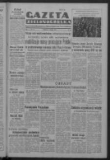 Gazeta Zielonogórska : organ Komitetu Wojewódzkiego Polskiej Zjednoczonej Partii Robotniczej R. IV Nr 35 (4 lutego 1951). - Wyd. ABCD