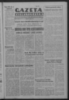 Gazeta Zielonogórska : organ Komitetu Wojewódzkiego Polskiej Zjednoczonej Partii Robotniczej R. IV Nr 41 (10 lutego 1951). - Wyd. ABC