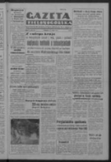 Gazeta Zielonogórska : organ Komitetu Wojewódzkiego Polskiej Zjednoczonej Partii Robotniczej R. IV Nr 46 (15 lutego 1951). - Wyd. ABCD