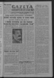 Gazeta Zielonogórska : organ Komitetu Wojewódzkiego Polskiej Zjednoczonej Partii Robotniczej R. IV Nr 50 (19 lutego 1951). - Wyd. ABCD