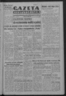 Gazeta Zielonogórska : organ Komitetu Wojewódzkiego Polskiej Zjednoczonej Partii Robotniczej R. IV Nr 51 (20 lutego 1951). - Wyd. ABCD