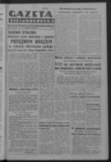 Gazeta Zielonogórska : organ Komitetu Wojewódzkiego Polskiej Zjednoczonej Partii Robotniczej R. IV Nr 52 (21 lutego 1951). - Wyd. ABCD