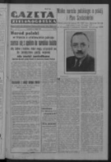 Gazeta Zielonogórska : organ Komitetu Wojewódzkiego Polskiej Zjednoczonej Partii Robotniczej R. IV Nr 53 (22 lutego 1951). - Wyd. ABCD