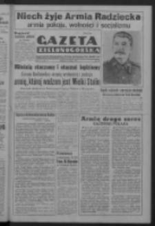 Gazeta Zielonogórska : organ Komitetu Wojewódzkiego Polskiej Zjednoczonej Partii Robotniczej R. IV Nr 55 (24 lutego 1951). - Wyd. ABCD