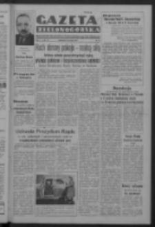 Gazeta Zielonogórska : organ Komitetu Wojewódzkiego Polskiej Zjednoczonej Partii Robotniczej R. IV Nr 56 (25 lutego 1951). - Wyd. ABCD