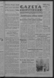 Gazeta Zielonogórska : organ Komitetu Wojewódzkiego Polskiej Zjednoczonej Partii Robotniczej R. IV Nr 65 (6 marca 1951). - Wyd. ABCD