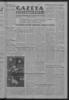 Gazeta Zielonogórska : organ Komitetu Wojewódzkiego Polskiej Zjednoczonej Partii Robotniczej R. IV Nr 67 (8 marca 1951). - Wyd. ABCD