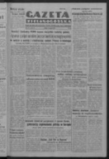 Gazeta Zielonogórska : organ Komitetu Wojewódzkiego Polskiej Zjednoczonej Partii Robotniczej R. IV Nr 68 (9 marca 1951). - Wyd. ABCD