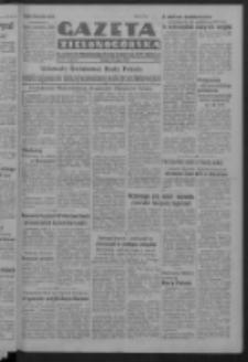 Gazeta Zielonogórska : organ Komitetu Wojewódzkiego Polskiej Zjednoczonej Partii Robotniczej R. IV Nr 72 (13 marca 1951). - Wyd. ABCD
