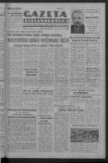 Gazeta Zielonogórska : organ Komitetu Wojewódzkiego Polskiej Zjednoczonej Partii Robotniczej R. IV Nr 80 (21 marca 1951). - Wyd. ABCD