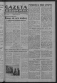 Gazeta Zielonogórska : organ Komitetu Wojewódzkiego Polskiej Zjednoczonej Partii Robotniczej R. IV Nr 81 (22 marca 1951). - Wyd. ABCD