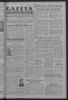 Gazeta Zielonogórska : organ Komitetu Wojewódzkiego Polskiej Zjednoczonej Partii Robotniczej R. IV Nr 85 (28 marca 1951). - Wyd. ABCD