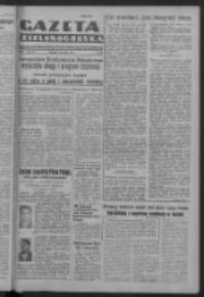 Gazeta Zielonogórska : organ Komitetu Wojewódzkiego Polskiej Zjednoczonej Partii Robotniczej R. IV Nr 86 (29 marca 1951). - Wyd. ABCD
