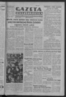 Gazeta Zielonogórska : organ Komitetu Wojewódzkiego Polskiej Zjednoczonej Partii Robotniczej R. IV Nr 87 (30 marca 1951). - Wyd. ABCD
