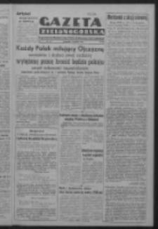 Gazeta Zielonogórska : organ Komitetu Wojewódzkiego Polskiej Zjednoczonej Partii Robotniczej R. IV Nr 93 (5 kwietnia 1951). - Wyd. ABCD