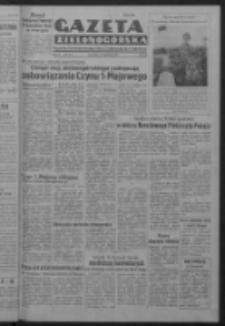 Gazeta Zielonogórska : organ Komitetu Wojewódzkiego Polskiej Zjednoczonej Partii Robotniczej R. IV Nr 100 (12 kwietnia 1951). - Wyd. ABCD