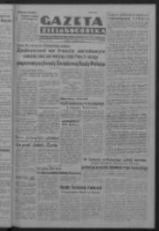 Gazeta Zielonogórska : organ Komitetu Wojewódzkiego Polskiej Zjednoczonej Partii Robotniczej R. IV Nr 102 (14 kwietnia 1951). - Wyd. ABCD