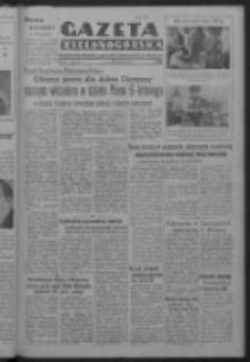 Gazeta Zielonogórska : organ Komitetu Wojewódzkiego Polskiej Zjednoczonej Partii Robotniczej R. IV Nr 106 (18 kwietnia 1951). - Wyd. ABCD