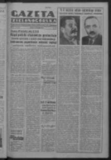 Gazeta Zielonogórska : organ Komitetu Wojewódzkiego Polskiej Zjednoczonej Partii Robotniczej R. IV Nr 109 (21 kwietnia 1951). - Wyd. ABCD