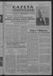 Gazeta Zielonogórska : organ Komitetu Wojewódzkiego Polskiej Zjednoczonej Partii Robotniczej R. IV Nr 110 (22 kwietnia 1951). - Wyd. ABCD