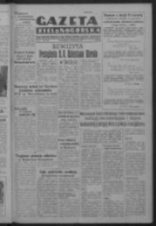 Gazeta Zielonogórska : organ Komitetu Wojewódzkiego Polskiej Zjednoczonej Partii Robotniczej R. IV Nr 111 (23 kwietnia 1951). - Wyd. ABCD