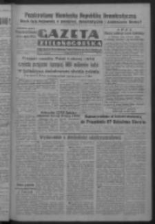 Gazeta Zielonogórska : organ Komitetu Wojewódzkiego Polskiej Zjednoczonej Partii Robotniczej R. IV Nr 113 (25 kwietnia 1951). - Wyd. ABCD