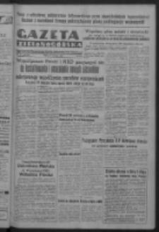 Gazeta Zielonogórska : organ Komitetu Wojewódzkiego Polskiej Zjednoczonej Partii Robotniczej R. IV Nr 115 (27 kwietnia 1951). - Wyd. ABCD